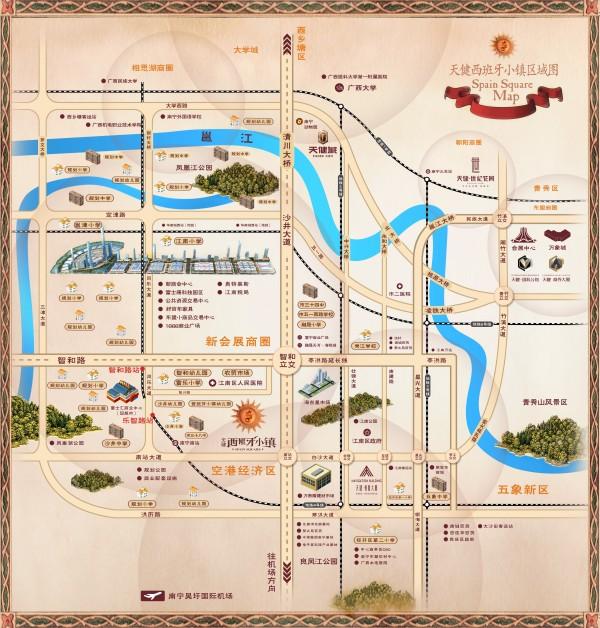天健西班牙小镇区位图