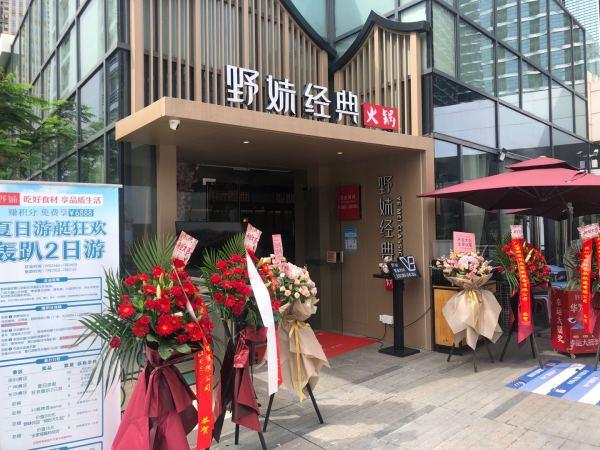 深圳红山6979项目现场
