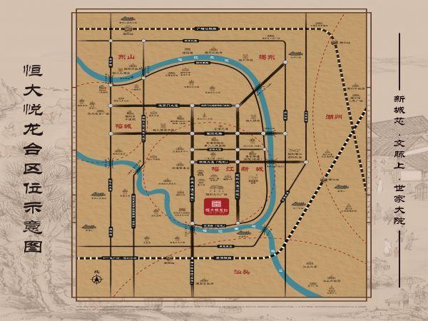 揭阳恒大中央公园区位图