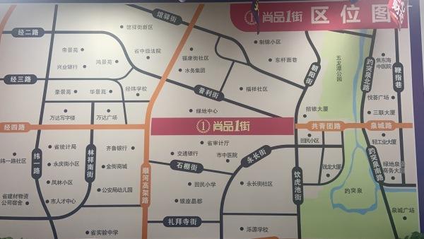 济南尚品1街效果图