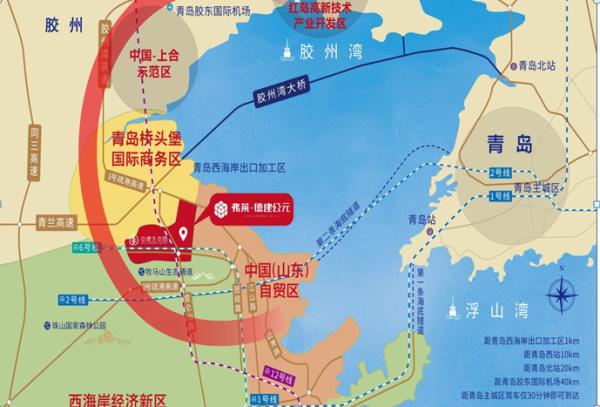 青岛弗莱·德建公元区位图