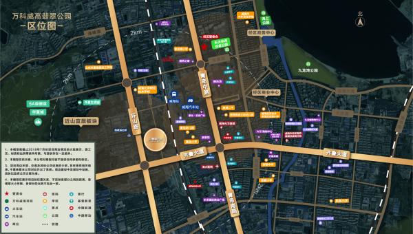 威海万科威高翡翠公园区位图