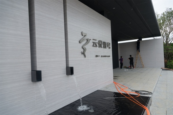 云悦壹号东项目现场