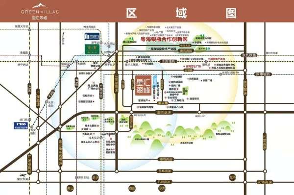 星汇翠峰花园区位图