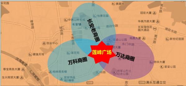 莲峰广场区位图