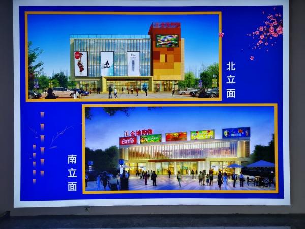滨州金地购物广场效果图
