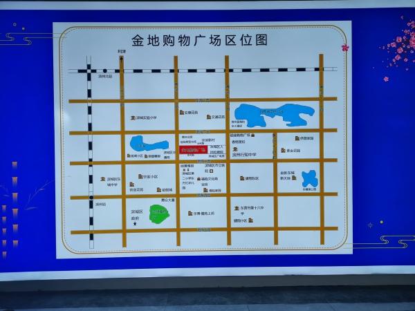 滨州金地购物广场区位图
