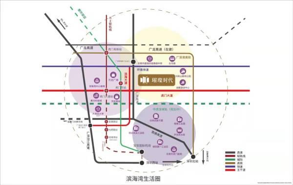 世贸佳兆业璀璨时代区位图