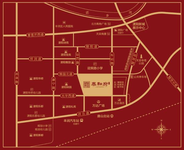浭阳泰和府区位图