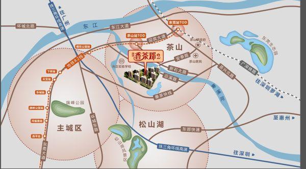 东莞香茶郡区位图