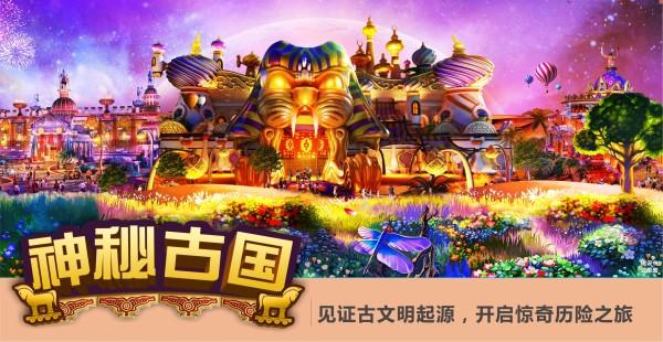 武汉恒大文化旅游城效果图
