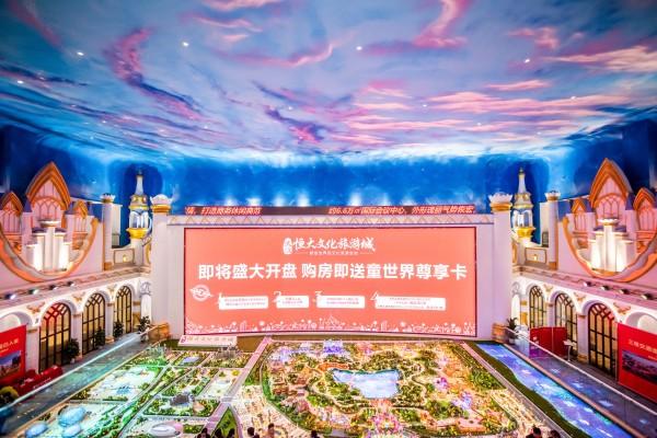 武汉恒大文化旅游城项目现场