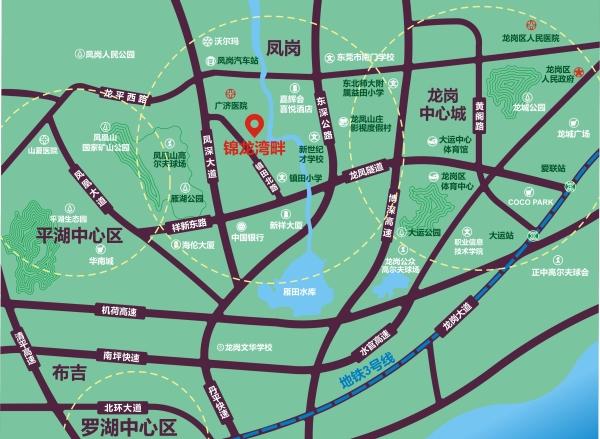 东莞锦龙湾畔区位图