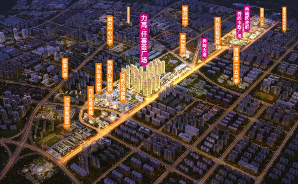 力高仟喜荟广场效果图