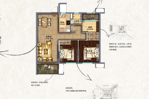 新南浔孔雀城B户型-3室2厅1卫1厨建筑面积89.00平米