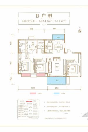 湖光山色小高层B户型-4室2厅2卫1厨建筑面积141.00平米