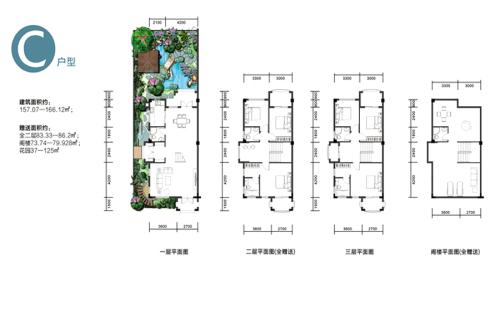 玉金山墅C户型-5室2厅5卫1厨建筑面积157.07平米