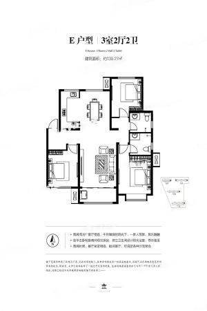 北科建·泰悦翡翠大观E户型-3室2厅2卫1厨建筑面积139.27平米