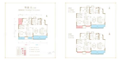 湖光山色洋房A户型-4室2厅2卫1厨建筑面积167.00平米