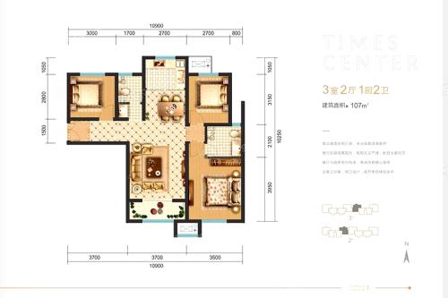 明丰阿基米德107平户型图-3室2厅2卫1厨建筑面积107.00平米