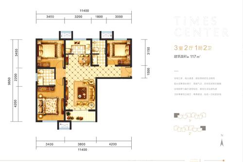 明丰阿基米德117平户型图-3室2厅2卫1厨建筑面积117.00平米