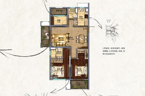 新南浔孔雀城A户型-3室2厅2卫1厨建筑面积100.00平米