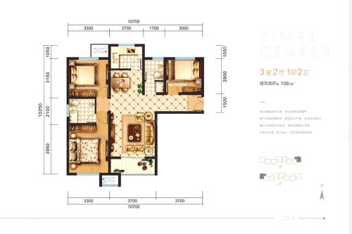 明丰阿基米德108平户型图-3室2厅2卫1厨建筑面积108.00平米