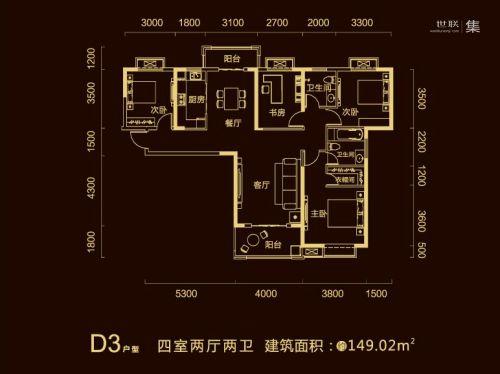 兴华·尚都国际149㎡户型