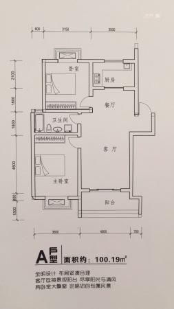 亳州富荣花园两室两厅