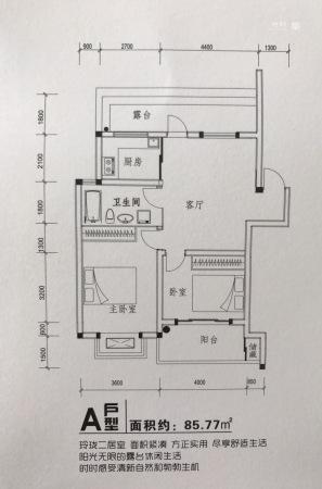 亳州富荣花园两室一厅