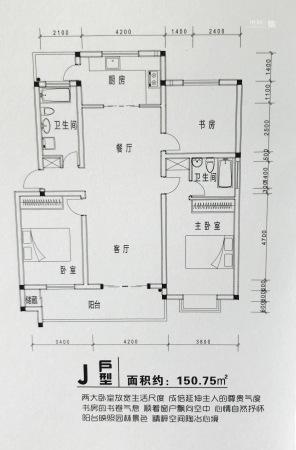 亳州富荣花园三室两厅
