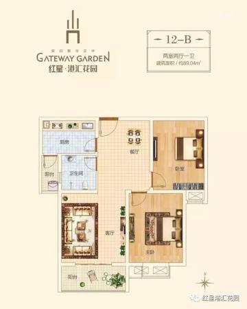 红星港汇花园12-B