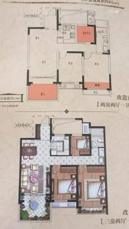 台湾小镇3室2厅1卫