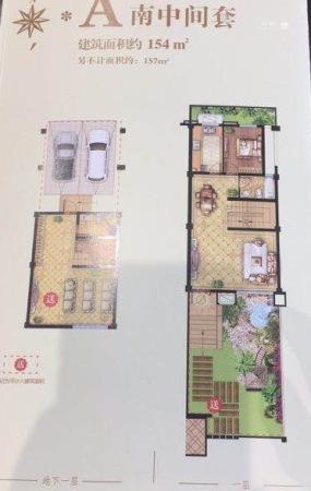 台湾小镇4室2厅4卫