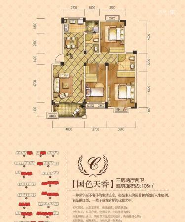 芜湖品樾城市广场C户型