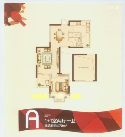 世纪城金域华府公寓