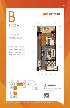新协力湖景公寓B户型