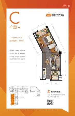 新协力湖景公寓C户型