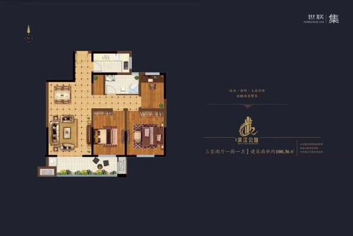 瑞泰滨江公馆B户型