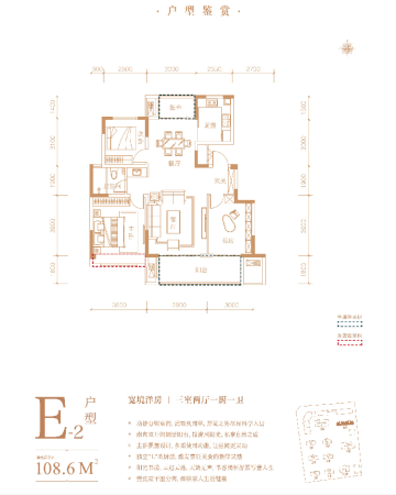 颍河东郡梵悦E-2