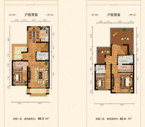 中城国际城边户别墅182.7㎡(1-2层)