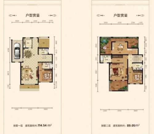 中城国际城双拼别墅251.02㎡(1-2层)