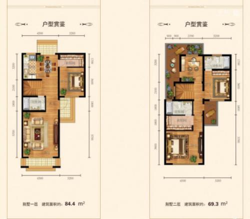 中城国际城边户别墅187.9㎡(1-2层)