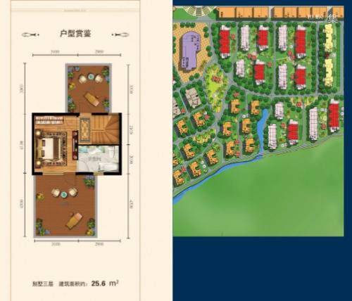 中城国际城中户别墅156.6㎡(3层)