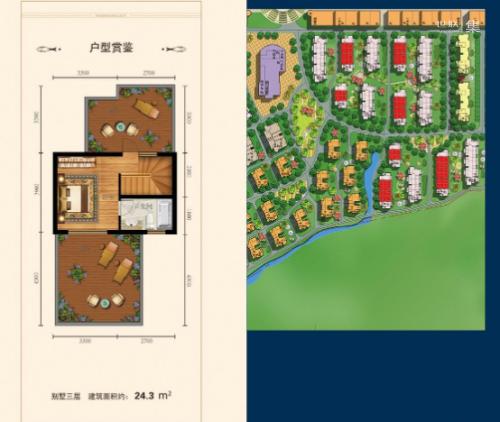 中城国际城中户别墅158㎡(3层)