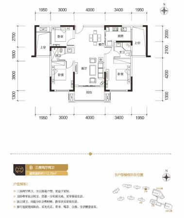 中泰财富湘江B户型