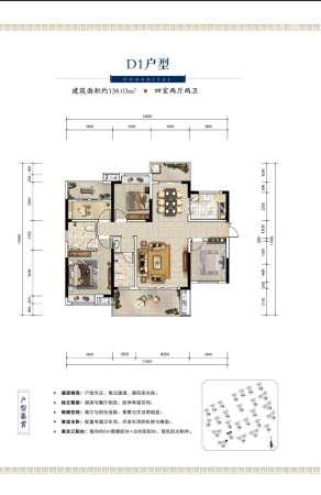 湖南建工·东玺台D1