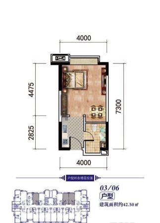 唐山恒大华府42平米一室一厅
