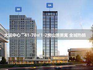 启迪协信深圳科技园