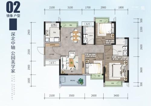 方直星澜98㎡ 3房2厅2卫